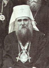 Патријарх србски Варнава Росић