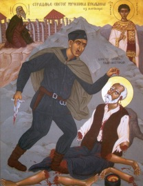 страдање светог вукашина јасеновачког