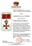 Orden Cara Dusana - Ljubomir Bradic