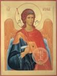 Sveti Arh Mihajlo
