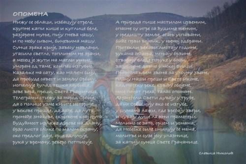 OPOMENA Slavica Nikolic