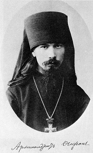 Резултат слика за свети теофан полтавски нови затворник