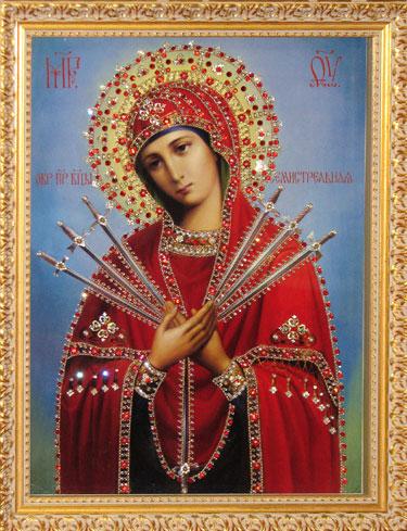 Резултат слика за богородица