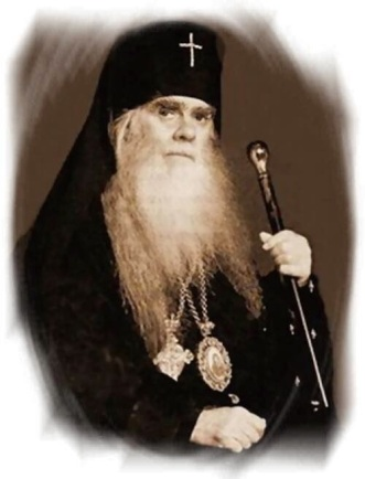 Резултат слика за Архиепископ Аверкије Џорданвилски:
