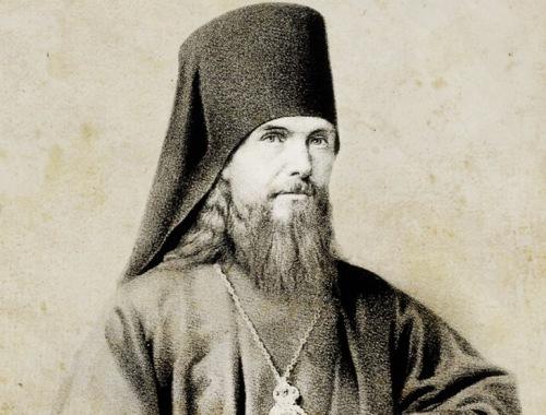 Резултат слика за Свети Теофан Затворник: