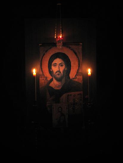 Резултат слика за саборна молитва