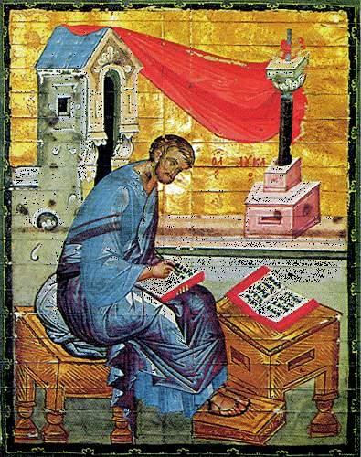 Резултат слика за Свети јеванђелист Лука