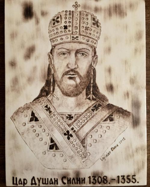 Резултат слика за цар душан силни